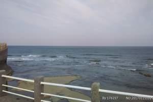 青岛旅游|青岛极地海洋世界 黄岛金沙滩 崂山九龙坡2日游