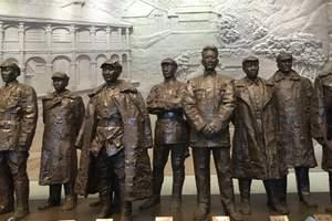 贵州旅游、遵义会议会址、红军山、息烽集中营一日游
