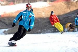 宜昌出发_神农架滑雪一日游_神农架中和滑雪场一日游