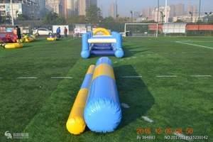 """""""战斗吧 狂笑吧!""""岳阳新沙滩排球拓展活动趣味一日游"""