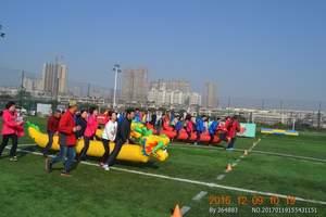 长沙小学生中学生亲子趣味运动经典游戏项目推荐_千龙湖亲子一日
