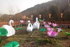 广元鼓城山自然保护区