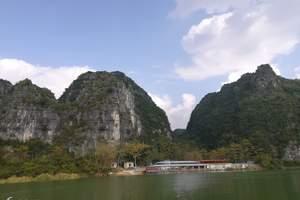 南宁上林大龙湖