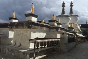 青岛到西藏西宁青藏铁路、拉萨布宫扎基寺八角街羊卓雍措11天游