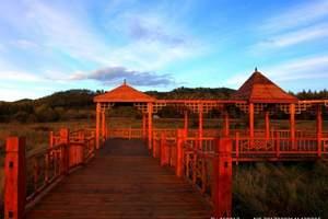 《私人定制》大美呼伦贝尔草原中国最北点漠河8天8夜深度自助游