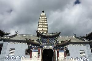 云南昆大丽香线路/报价_三飞六日游_北京去云南旅游要多少钱