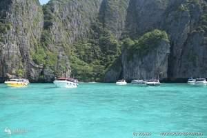 厦门到普吉岛旅游团|厦门到普吉岛六日游海岛度假