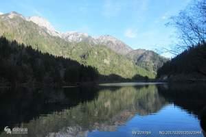 成都、九寨沟、牟尼沟、熊猫乐园双飞5日游|南宁到四川线路游|