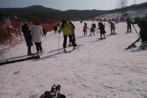 烟台塔山滑雪门票 全天滑雪票