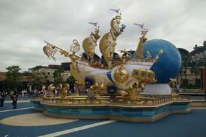 日本关西双乐园六天亲子游