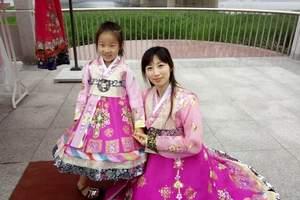 北京到丹东朝鲜旅游_朝鲜新义州一日游_朝鲜一日游旅游价格