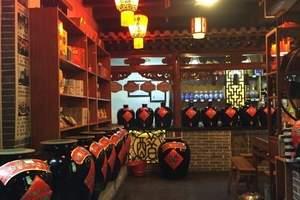 邯郸出发到5A平遥古城·王家大院2日游