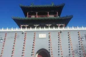 天津古文化街、鼓楼、广东会馆、听相声、意风区、极地海洋公园、