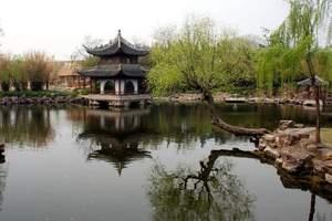 【仙鹤宴(霸王甲鱼+鹅双拼)/河豚宴/双体验】如皋二日游