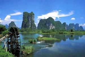 郑州到桂林特价旅游团 郑州到桂林旅游线路 郑州到桂林五日游