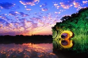 郑州到广西桂林旅游线路 郑州到漓江渔歌 纯玩无购物双卧5日游