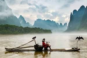 别有洞天桂林双卧5日游-郑州到桂林旅游线路-天天发团