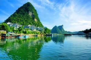 郑州到桂林旅游线路丨郑州到桂林旅游团丨印象桂林经典景点旅游