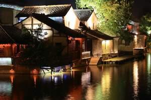 情动-杭州 乌镇西栅、西塘、西溪湿地含船 双卧五日游