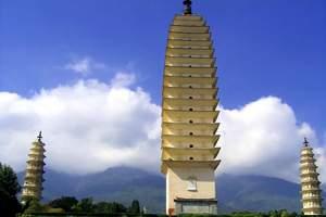 郑州到云南旅游线路-郑州到丽江大理双飞5天-云南旅游攻略