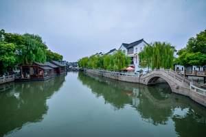 郑州出发到华东四日游,苏州杭州上海+乌镇汽车跟团游