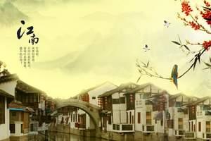 郑州出发去扬州旅游团 郑州到扬州双卧五日游 烟花三月下扬州