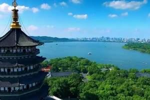 郑州到杭州上海旅游 郑州到华东三市+南浔 乌镇 西塘五日游
