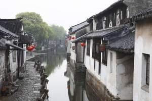 郑州到华东三市旅游路线-郑州到华东旅游双卧五日游-华东跟团游