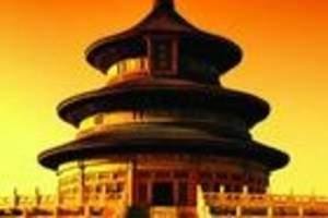 北京经典五日游★无购物,无自费,精选三星酒店★吃住全面升级!