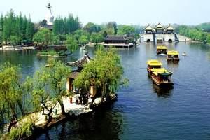 寻梦扬州 郑州出发到南京 南山竹海 扬州瘦西湖五日游