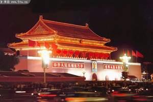 北京八达岭长城至尊汽车四日游丨五一去哪玩?五一旅游景点推荐
