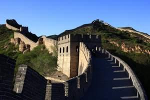 郑州到北京旅游线路-北京纯玩三日无购物跟团游-北京旅游多少钱