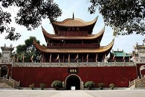 郑州出发到张家界、天子山、芙蓉镇、凤凰古城五日游 郑州旅行社