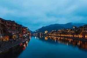 郑州到张家界旅游-凤凰古城·大峡谷玻璃桥·黄龙洞双飞5日游