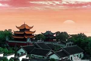 郑州到张家界旅行社  郑州到张家界跟团游 郑州到湖南四日游