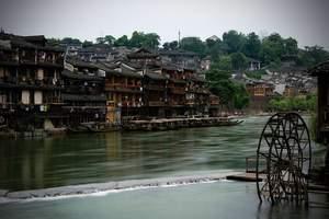 【8月首飞特价全陪团】郑州到张家界双飞四天-全程0购物0自费