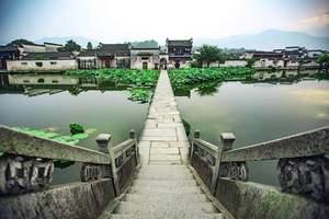 郑州到黄山五日游 郑州到黄山旅游线路 郑州到黄山旅游团