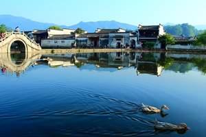 郑州到黄山旅游 郑州到黄山旅游团 黄山千岛湖双卧六日游