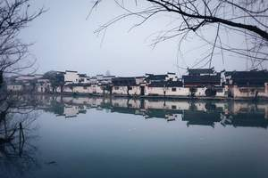 郑州到黄山西递宏村千岛湖双高五日游 郑州到黄山旅游线路