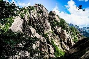 十一黄山全陪团-黄山、千岛湖双卧5日游-郑州出发到黄山旅游