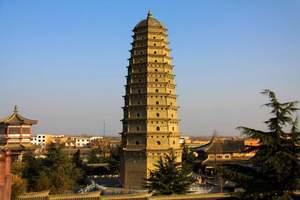 郑州西安旅游-明城墙,兵马俑,法门寺四日游_郑州到西安旅游