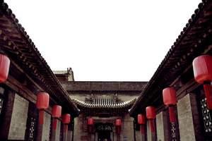 郑州到山西旅游团 山西旅游攻略 郑州到五台山平遥乔家六日游