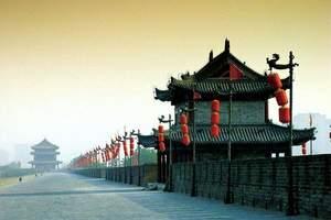 郑州到西安明城墙,兵马俑,华山单卧四日游_郑州到西安旅游线路