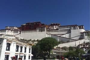 西藏拉萨、布达拉宫、大昭寺、林芝羊卓雍错三卧一高铁品质十日游