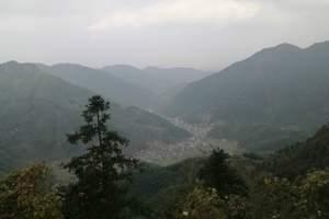 杭州出发<徒步吴越古道+登浙西天池+穿越天龙大峡谷>一日游