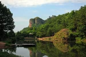 扬州到寻找花千骨之旅-永康方岩、五峰、石鼓寮影视城二日游