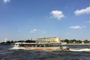 【青年交友团一米阳光】曼谷+芭提雅双飞6日游|南宁到泰国旅游