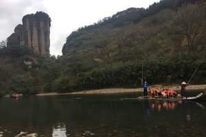 武夷山一日游+山水实景演出:印象大红袍(多条路线推荐)