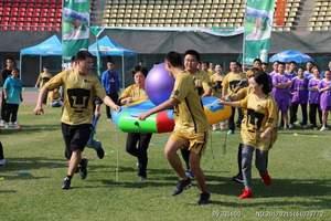 长沙有哪些承接趣味运动会的公司_长沙承接趣味活动的公司哪家好