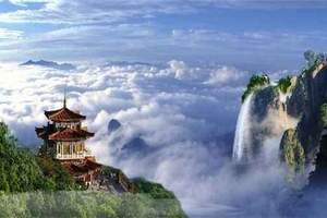 洛阳白云山必去景点推荐_洛阳白云山旅游景点介绍及景区